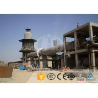 China High Temp Cement Rotary Kiln Continuous Running ISO CE Certification for sale