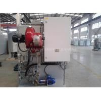 Wholesale IACS Approved 1Ton/Day Garbage Incinerator from china suppliers