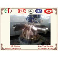 Wholesale Ni-Al Bronze Impeller Castings 680kg per Piece EB9021 from china suppliers