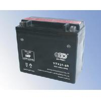 Wholesale Dry Charged MF Motorcycle Battery from china suppliers