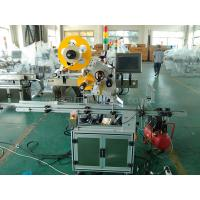 Automatic paper carton top and corner self-adhesive labeling machine for sale