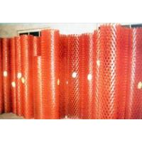 Best Expanded plate mesh wholesale