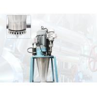 Buy cheap Centrifugal Type Fast Speed Rotary Atomizer With High Drying Efficiency from wholesalers