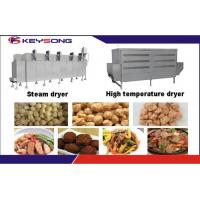 Quality Twin Screw Extruder Textured Soya Protein Meat Making Machine / Extrusion for sale