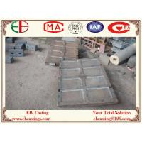 Wholesale ASTM A532 Jaw Plates for Jaw Crushers with Ni-hard Cast Iron EB10002 from china suppliers