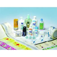 Wholesale Shampoo Label Printing (XH-MT001) from china suppliers
