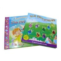 Wholesale China Book Printing Service - Children's Book, Board Book from china suppliers