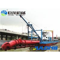 Wholesale 20 inch cutter suction dredger for sale from china suppliers