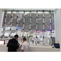 Wholesale Stunning Indoor LED Display Screen P3.9x7.8 Ultra  With Three Years Warranty from china suppliers