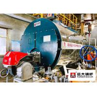 Wholesale Fire Tube Diesel Heavy Oil Natural Gas Steam Boiler Q345R Carbon Steel Material from china suppliers