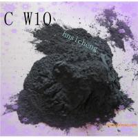 Buy cheap Black silicon carbide powder from wholesalers