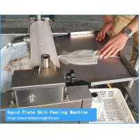 China Squid Skinning machine China Manufacturer for sale
