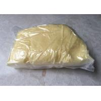 Wholesale Chemical Reagent 4N Samarium Nitrate Hexahydrate 99.99% Purity With Cas 13759-83-6 from china suppliers