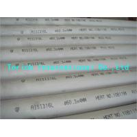 Best General Purpose Seamless Circular Stainless Steel Tubes Approved ISO 9001 wholesale