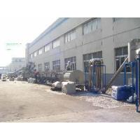 Wholesale Plastic PP/PE Film Washing Line from china suppliers
