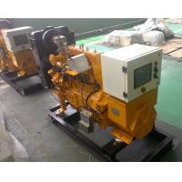 Wholesale 30kw to 300kw best price natural gas generator with CHP from china suppliers