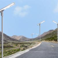 Buy cheap MPPT Controller Integrated Led Solar Street Light High Efficiency Super from wholesalers