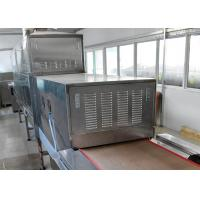 China Fast Drying Industrial Sterilization Equipment Easy Cleaning And Run Stable for sale