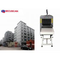 500 X 300 220VAC Security X - ray Baggage And Parcel Inspection For Airports for sale