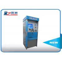 China High Brightness Card Dispenser Kiosk With ID Card Scan Issuing For Hotel Check In for sale