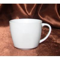 China superwhite fine quality   porcelain square  feet coffee cup/220ml/tea set /cup with saucer for sale
