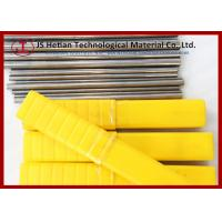 Best 330 / 310 mm Tungsten Carbide Bar HF30 / K40UF with 0.6 submicron Grain Size wholesale