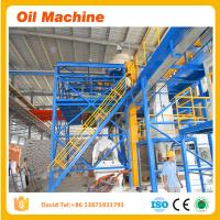 Wholesale low price high efficiency extraction equipment rice bran oil machine from china suppliers