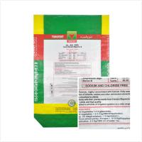 China Block Bottom BOPP Laminated Bags with Side Seal , Fertilizer Packaging Bag 25kg for sale