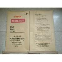 Brown Craft Paper 157gsm 35-65um Thickness Disposable Gift Multiwall Paper Bag