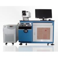 Cold light clear UV laser marking machine for ITO film and electronic components