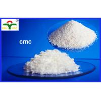 Wholesale OEM / ODM CMC Cellulose Gum In Food E466 ISO Approval 90% - 95% Purity from china suppliers