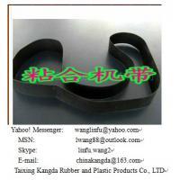 Wholesale seamless fusing machine belt from china suppliers