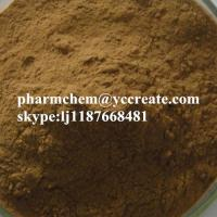 Wholesale Natural and Organic Herb Extract Anti Fatigue Natural  Maca Extract from china suppliers
