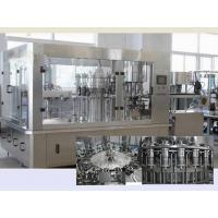 Wholesale Full Auto Mineral Juice Hot Fill Bottling Equipment 8000 Bottles Per Hour Speed from china suppliers
