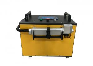 Wholesale 7 Inch Touch Screen 60W Rust Cleaning Laser Machine from china suppliers