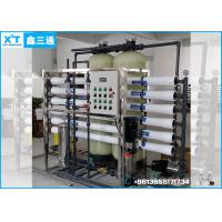 Wholesale Food Industrial Water Treatment  System for Beverage Plant from china suppliers