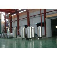Wholesale 4 m³ 13 Bar Air Receiver Tank Vertical For Air Compressor from china suppliers