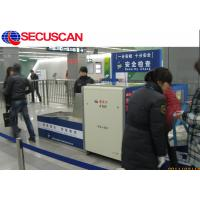 SECU SCAN Baggage X Ray Scanner luggage inspection For Buildings for sale