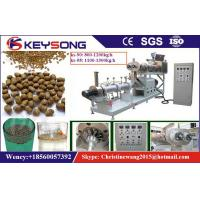 Wholesale Electric Screw Pet Food Making Machine 380v 16.5kw Fish Feed Production Equipment from china suppliers