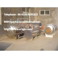 Buy cheap Oil-fueled Sterilization Autoclave Retort from wholesalers