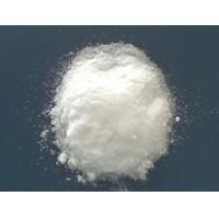 China High quality sodium nitrate on sale