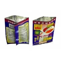 Wholesale 10cm Length Gravure Printing Aluminum Packaging Bags from china suppliers