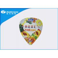 Wholesale Double / Single Side Embossed Aluminum Foil Seal Lids For Bottles / Yoghurt Cup Heat Sealed from china suppliers