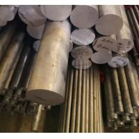 Wholesale 2024 Aluminium Solid Round Bar High Strength Outer Diameter 100mm For Aerospace Structure from china suppliers