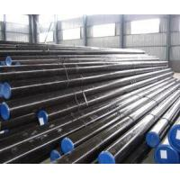 Buy cheap DIN1629 Seamless Carbon Steel Pipe from wholesalers