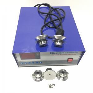 Wholesale Vegetable Washer Ultrasonic Vibration Sieve Generator 40khz/54khz/60khz/50khz from china suppliers