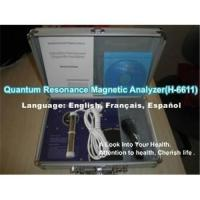 Wholesale New HealthCare Quantum magnetic resonance analyzer HSK-6611 from china suppliers