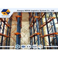 ISO9001 High Density Drive In Pallet Racking for Cold Storage Warehouse