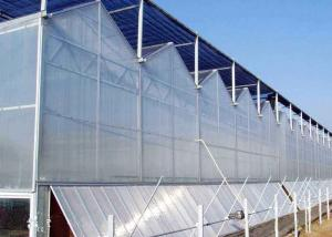 Wholesale PC Medical Planting Blackout Curtain Agricultural Greenhouse from china suppliers