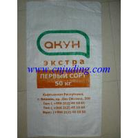 Quality pp woven flour bag, plastic bags for feed packing, pe coated woven sack for sale